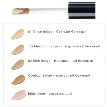 cover-perfection-tip-concealer-02